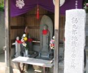 Photograph of Kankuro guardian deity of children