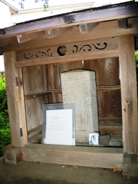 Small shrine of icho