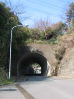 Photograph of current meeting positive tunnel