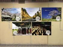가미오오카역 버스 터미널 사진