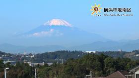 從日野南小學附近來看的富士山和丹澤山地