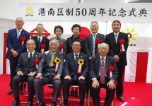 Group photo of ceremony