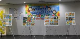 Photograph of display