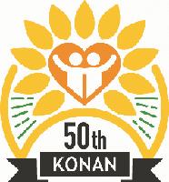 Marca del logotipo del 50 anual