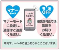 Mobile phone manner image