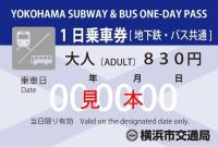 Bus, subway common whole-day pass