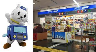 Es la imagen de la ciudad del Yokohama la tienda de YCAT terminal (posición) (YCAT) aérea.