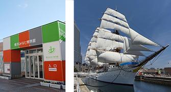 Es todo el Barco de Vela Instrucción, Nippon Maru, Yokohama y la imagen del museo.