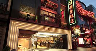 Es la imagen del Hiroshi el restaurante chino oriental.