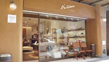 KITAMURA 3, tienda de Motomachi