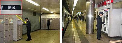 車站內的巡回點檢的圖片