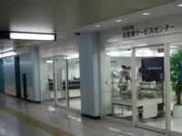 가미오오카역 고객님 서비스 센터