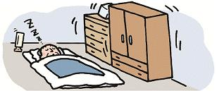 Earthquake illustration while asleep
