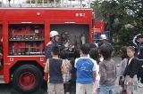 Image of display of firefighting vehicle
