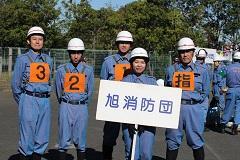 R1 요코하마시 소방 조작법 기술 훈련회 5