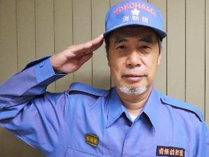 아오바 소방 단장 요코미조 나오키
