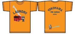 Orange T-shirt photo