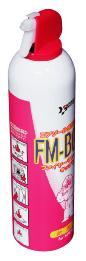 Fotografía de extintor/extinguidor del tipo-aerosol el muchacho de FM K
