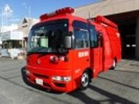 Imagen del Minamihonjyuku la unidad de la contestación del desastre especial