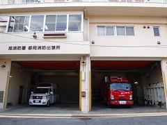 Imagen de la Oka firefighting sucursal importante