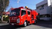 Imagen del Cuerpo de bomberos de Sachigaoka