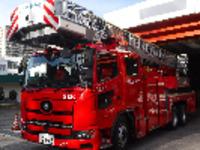 Imagen del Wakabadai escalera de mano Cuerpo de bomberos