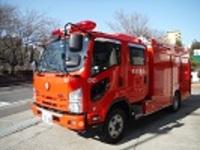 Imagen del Asahi segundo Cuerpo de bomberos