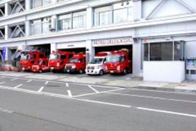 Imagen del Asahi fuego departamento el edificio gubernamental