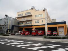 Imagen del Hodogaya fuego departamento el edificio gubernamental