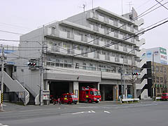 Imagen de la Sugita firefighting sucursal
