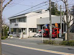 Imagen de la Yokodai firefighting sucursal