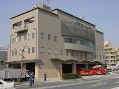 Imagen del Isogo fuego departamento el edificio gubernamental