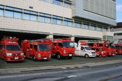 Imagen del Izumi fuego departamento el edificio gubernamental