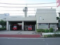 Imagen de la Sachiura firefighting sucursal