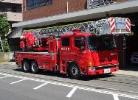 Image of Kohoku ladder fire brigade