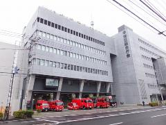 Image of Minami fire department government building