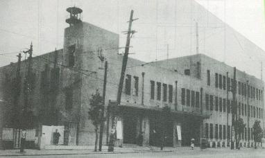 1928년 당시의 니시소방서의 사진