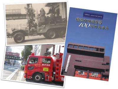 100주년 기념 잡지의 표지와 사진