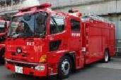 Image of the west second fire brigade