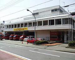 Imagen del Totsuka fuego departamento el edificio gubernamental