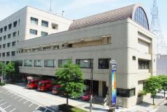 Imagen del Tsurumi fuego departamento el edificio gubernamental