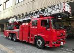 Imagen del Tsurumi escalera de mano Cuerpo de bomberos