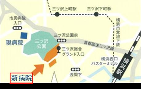 제일 가까운 역에서 요코하마시 구급 워크스테이션까지의 안내도