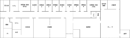 요코하마시 구급 워크스테이션의 평면도