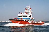 Image 2 of fireboat Yokohama