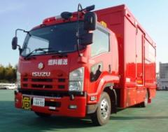 We move to page of fuel carrier.