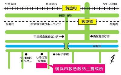 Mapas de la guía de la estación más cercana al Yokohama-shi la escuela de entrenamiento paramédico