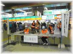 State of Kanazawa-Bunko Station Station volunteer