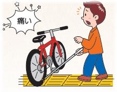 好像有白拐杖的人变得和块上的自行车接触的插图