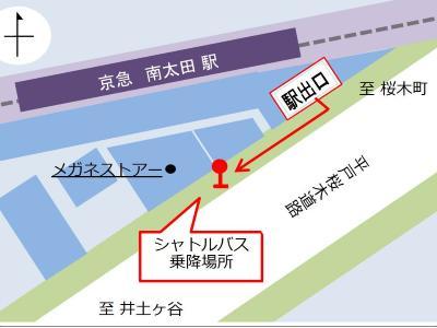 Keikyu Line Minami-Ota Station getting on and off place